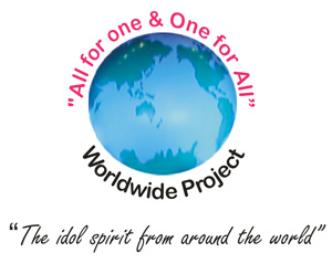 All for one and one for all Worldwide Project