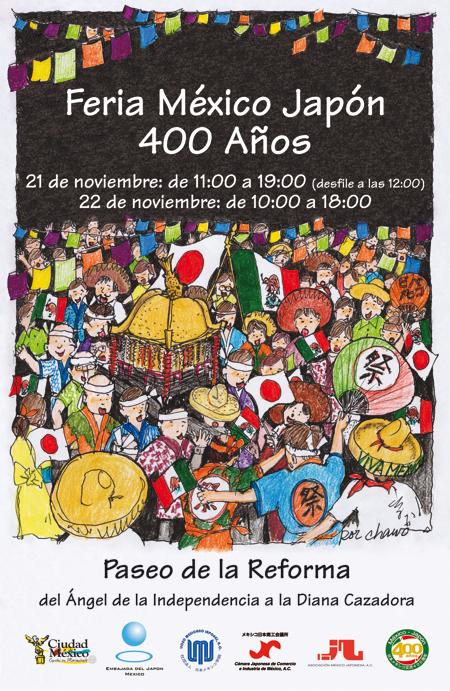 Desfile por los 400 años de amistad  Mexico-Japón