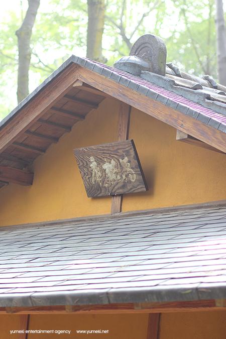 Nichiboku kyokai