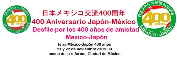 400 años mexico-japon