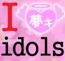 I love idols