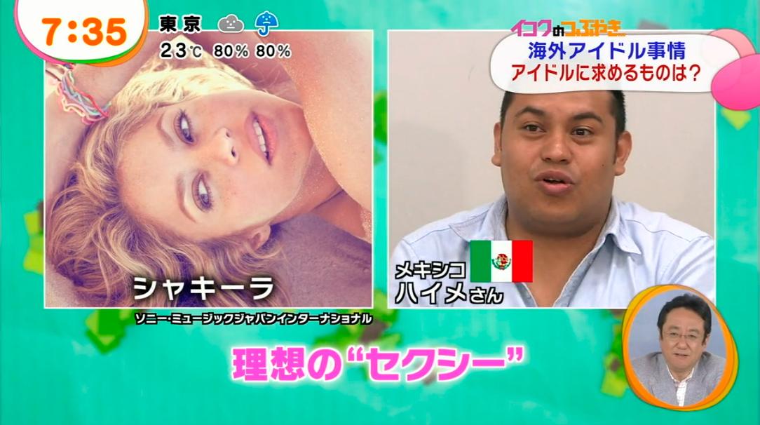 Mezamashi FujiTV