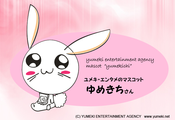 Yumekichi mascot of Yumeki Entertainment Agency